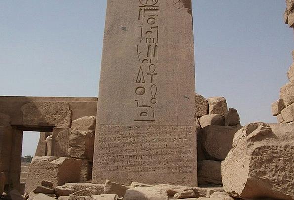Hieroglyphics Symbols Luxor Egypt Tomb Karnak Wall