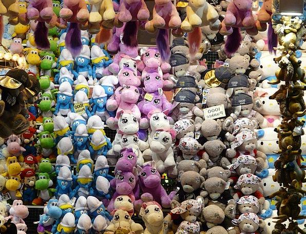 Lot Shop Income Loose Movable Profit Plush Toys Fo