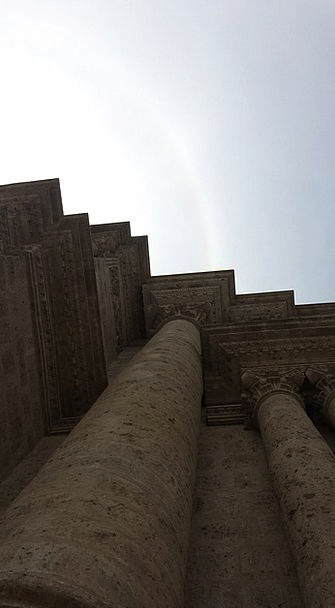 Perspective Viewpoint Columns Sun Ray Pillars Supp