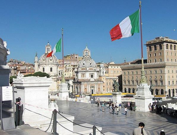 Vittorio Emanuele Italy Rome National Museum Flag